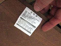 Cẩn trọng khi mua chiếu điều hòa Trung Quốc tẩm hóa chất - 2