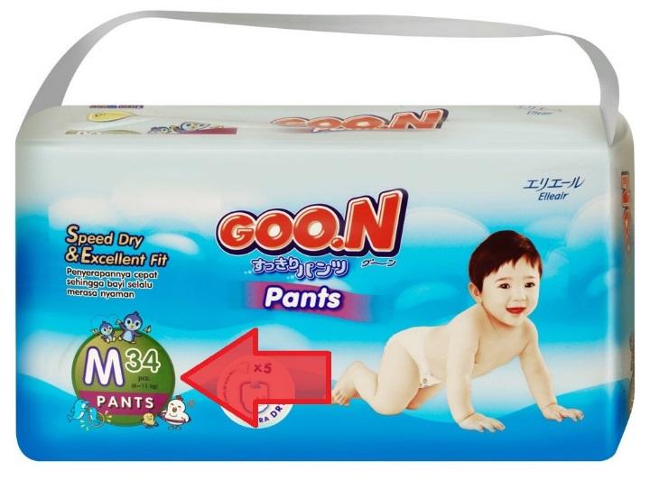Quà tặng hấp dẫn từ Goon