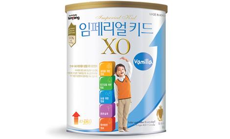 Sữa bột XO Kid - 660g Vani 1