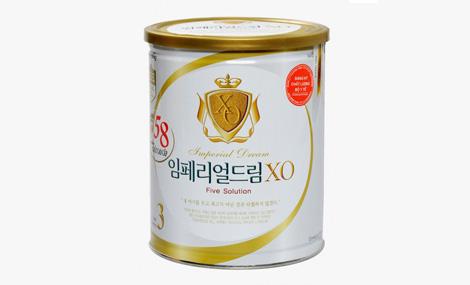 Sữa bột XO3 - 800g 1