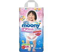 Bỉm quần Moony L44 cho bé gái giá rẻ nhất