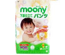 Bỉm quần Moony M58 an toàn cho bé, an tâm cho mẹ