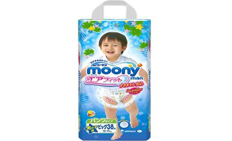 Bỉm quần Moony XL38 cho bé trai