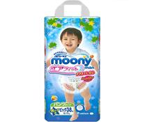 Bỉm quần Moony XL38 cho bé trai giá rẻ