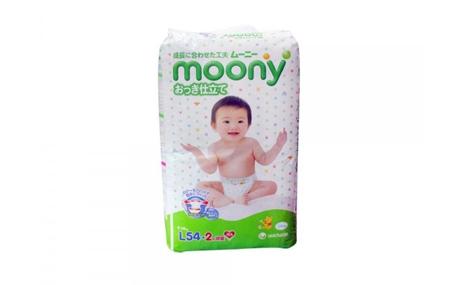 Bỉm dán Moony L54