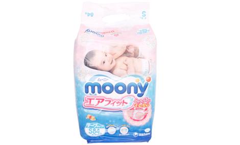 Bỉm Moony S87/84/81