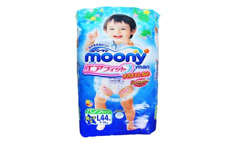 Bỉm quần Moony L44 bé trai