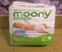 Bỉm dán Moony SS90/96 Nhật giá rẻ nhất