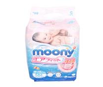 Bỉm Moony S87/84/81 hàng nội địa chính hãng