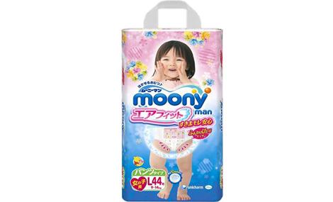 Bỉm quần Moony L44 cho bé gái