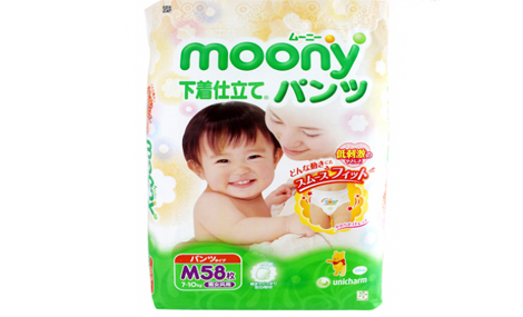 Bỉm quần Moony M58
