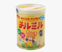 Thành phần Sữa Morinaga Chilmil số 2 và thông tin khuyến mại