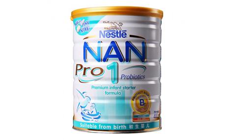 Sữa bột Nestle Nan 1 Pro 400g 1