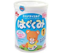 Sữa Morinaga Hagukumi số 1 850g cho trẻ sơ sinh