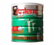 Sữa bột Anlene Vanilla Gold 400g Can, sữa hộp cho người già