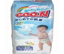 Bỉm dán Goon nội địa XL42 giá rẻ cho trẻ sơ sinh