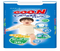Bỉm quần Goon nội địa cho bé trai XL36