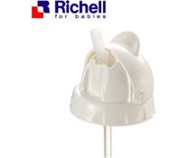 Nắp ống hút richell cho bình PPSU tập uống nước