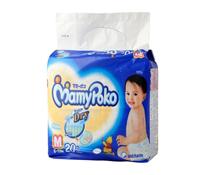 Tã MamyPoko M20 nhập khẩu giá rẻ