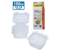 Bộ hộp chia thức ăn richell 150ml (6c) tái sử dụng
