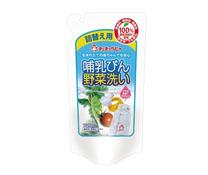 Nước rửa bình sữa và rau quả ChuChu dạng túi