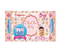Khăn ướt ChuChu Baby giá rẻ, khăn giấy ướt cho bé