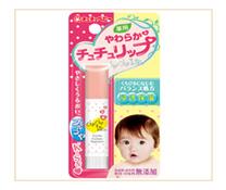 Son làm mềm môi ChuChu Baby chống nẻ môi hiệu quả