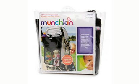 Túi đựng đồ MunchKin gắn sau xe đẩy