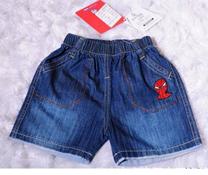 Quần bò short nam Polo , quần sooc dành cho trẻ em