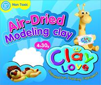 Đất nặn Clay Love C-4P-A, đất nặn số 1 của bé