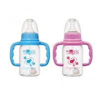 Bình sữa nhựa tay cầm ống hút tự động 140ml