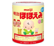 Giá sữa Meiji số 0-800gr rẻ, cạnh tranh nhất Hà Nội