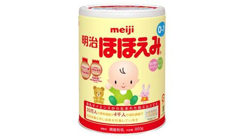 Sữa Meiji số 0 - 800gr của Nhật (cho bé 0 - 1 tuổi)