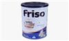 Sữa bột Friso 4 900g 1
