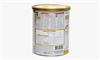 Sữa bột XO3 - 400g 3