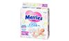 Bỉm dán Merries size NB - 90 miếng