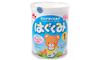 Sữa Morinaga - Hagukumi số 1- 850g 1