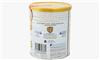 Sữa bột Dumex Dugrow Gold 3 - 1500g 2