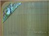 Chiếu trúc Cao bằng 160x200