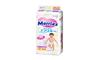 Bỉm dán Merries size XL - 44 miếng (cho bé 12 - 20kg)