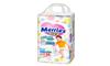 Bỉm quần Merries size XL - 38 miếng (cho bé 12 - 22kg)