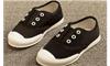 Giày em bé xinh xắn màu đen