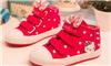 Giày kitty màu đỏ cho bé gái xinh xắn